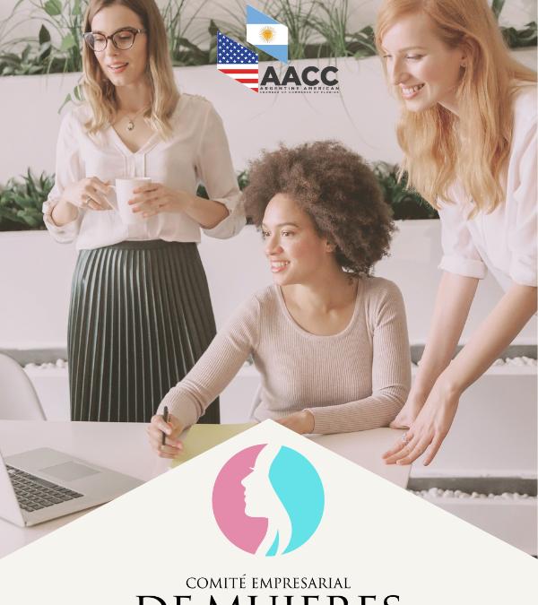 Comité Empresarial de Mujeres de la Cámara de Comercio Argentino Americana